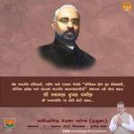 shyamji krushna vermaji jayanti